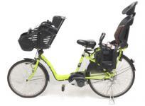 Panasonic パナソニック ELMD63 BE-ELMD63G 電動 アシスト 自転車 大型の買取