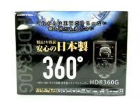 COMTEC コムテック HDR360G 360° カメラ 搭載 ドライブ レコーダー
