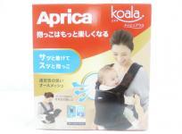 Aprica アップリカ 抱っこ紐 koala コアラ メッシュプラス ネイビーアイリス 2049493