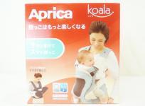Aprica アップリカ 抱っこひも koala コアラ ブルーグレー 2049500の買取