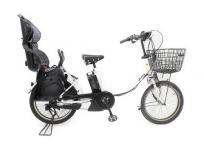 YAMAHA PAS Babby XL PA20BXL 電動自転車 ピュアホワイト × ブラック 子ども お出かけ ヤマハ 大型の買取