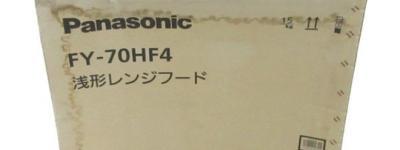 Panasonic FY-70HF4 浅形レンジフード 局所換気専用 70cm幅 角ダクト接続形