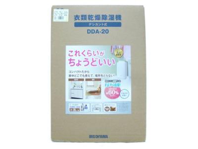アイリスオーヤマ 衣類乾燥 除湿器 DDA-20 空調 湿度