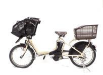BRIDGESTONE アンジェリーノプティットe C200 A20L26 電動アシスト自転車大型