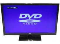 WIS TLD-24HDVR 液晶テレビ 24V型 フルハイビジョン DVDプレーヤー 内蔵