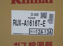 リンナイ Rinnai RUX-A1616T-E 給湯専用 ガス給湯器 ユッコ 都市ガス