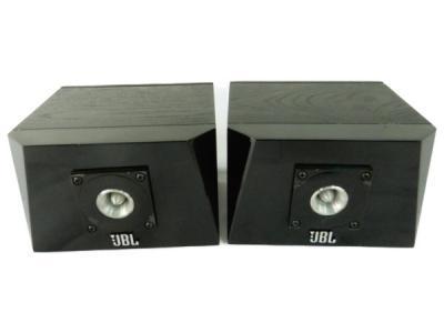 JBL UT-405 クロスオーバー周波数3段階可変 スーパートゥイーター