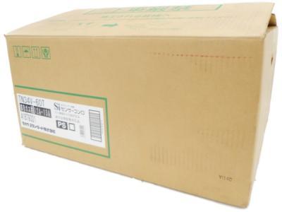 タカラスタンダード TN34V-60 ビルトインガスコンロ 3口 片面焼きグリル付き キッチン家電 システムキッチン LPガス用 18年製