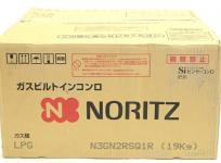 ノーリツ Metal Top ビルトインコンロ N3GN2RSQ1 R LPG