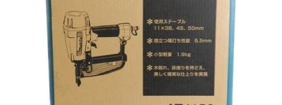 マキタ エアタッカー エアーツール AT1150
