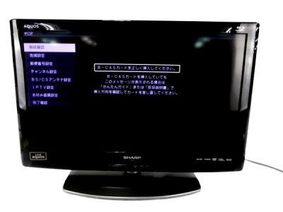 SHARP シャープ AQUOS LC-26R5 B 液晶テレビ 26型 ブラック 12年製