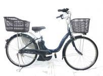 YAMAHA ヤマハ PAS Natura PA26NL 電動アシスト自転車 26インチ アースブルー 大型の買取