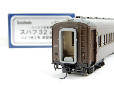 天賞堂 57004 スハフ32 丸屋根車 ぶどう色2号 原型扉 SG HOゲージ