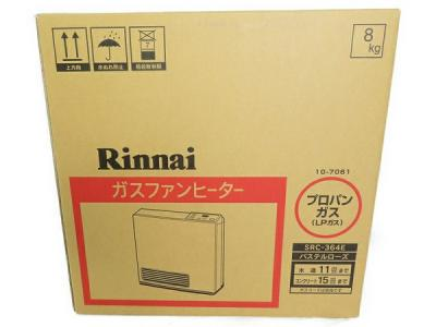 Rinnai リンナイ SRC-364E ガス ファンヒーター 都市ガス 12A13A パステルローズ 暖房