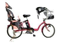 Panasonic パナソニック BE-ENMM033M 電動 自転車 前後 子供乗せ 3段変速 大型の買取
