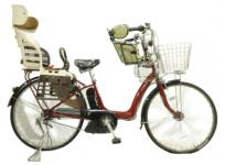YAMAHA ヤマハ 電動自転車 PAS ラフィーニ PZ26RM 大型の買取