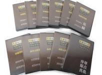 YSコンサルタント株式会社 佐藤康行 究極の営業プログラム 11巻セット