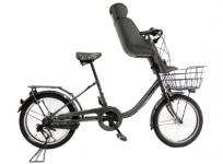 BRIDGESTONE ブリヂストン 自転車 チャイルドシート付き bikke MOB b BM03T 大型