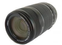 Canon EF-S 55-250mm 1:4-5.6 IS II 望遠ズームレンズ