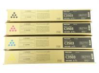 RICOH リコー C3503 MP Pトナー ブラック イエロー シアン マゼンタ 計 4色 セット