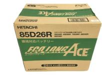 日立 環境対応バッテリー エコロングエース 85D26R トラクター バッテリー ヒタチ