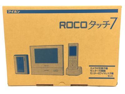 AIPHONE アイホン ROCOタッチ7 WJ-45 ドアホン ホワイト
