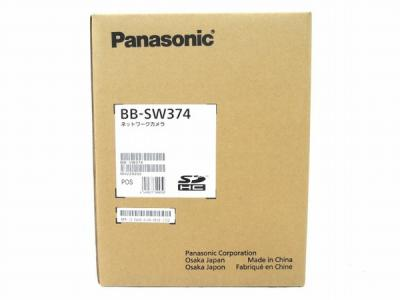 Panasonic パナソニック BB-SW374 ネットワークカメラ 防犯カメラ 屋外タイプ 天井設置専用