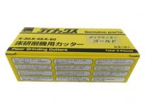 LINAX ライナックス ダイヤカッター ゴールド 床研削機用カッター K-30 K-45 K-60