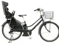 BRIDGESTONE ブリジストン HY6C37 電動アシスト 自転車 HYDEE.II 26型 3段変速 大型の買取