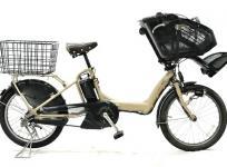 BRIDGESTONE アンジェリーノプティットe C200 A20L26 電動アシスト自転車大型の買取