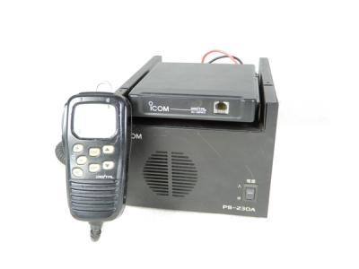 ICOM PS-230A IC-DPR1 デジタル 簡易無線 卓上電源装置 トランシーバー セット