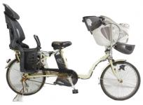 Panasonic パナソニック BE-ENMM033G2 電動 アシスト 自転車 8Ah 20インチ 3段変速 GYUTTO ギュット大型の買取