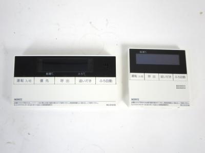 Noritz ノーリツ RC-D101 給湯器 リモコン RC-D101M RC-D101S マルチリモコンセット