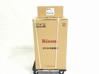 Rinnai RUF-VS1615SAT 24-4925 オート 都市ガス 12A 13A ふろ給湯器 16号 MBC-120V リモコン セット