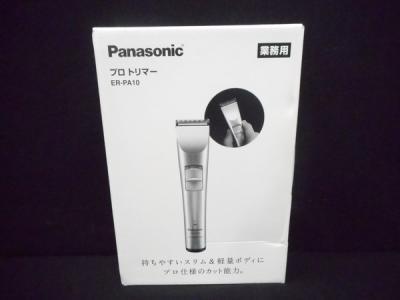 Panasonic パナソニック ER-PA10-S プロトリマー 業務用
