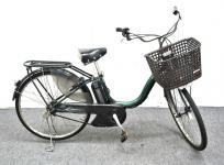 YAMAHA ヤマハ PAS ナチュラM デラックス 26型 PM26NMDX 電動自転車 エントリーモデル
