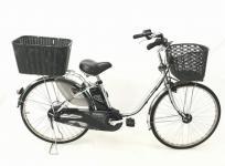 Panasonic BE-END635S 電動 アシスト 自転車 26型 大型の買取
