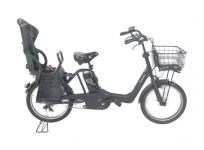 パナソニック Panasonic BE-ENMA032B 電動 アシスト 自転車 大型の買取