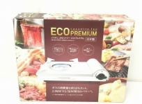 Iwatani ECO PREMIUM cassette feu CB-ECO-PRW ガスコンロ