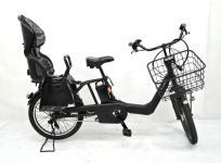 Panasonic パナソニック ギュット・アニーズ BE-ELMA03 電動 アシスト 自転車 大型の買取