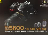 Nikon D5600 18-140 VR KIT 一眼レフカメラ ズーム レンズ キット