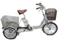 Panasonic 電動3輪自転車 カロヤカライフEB BE-ENR835大型の買取
