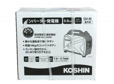 KOSHIN 工進 GV-9i インバーター 発電機 屋外用50/60Hz切替式