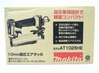 makita AT1025HE 高圧 エアタッカ ボード貼り 幅10mm 電動工具