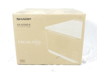 SHARP シャープ AX-AS500 ヘルシオ ウオーターオーブン レッド