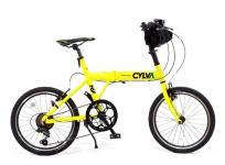 ブリヂストン BRIDGESTONE CYLVA シルヴァ F6F 折りたたみ自転車の買取