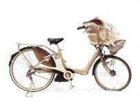 BRIDGESTONE ANGELINO A26L49 電動 アシスト 自転車 26型 3段変速 楽 大型