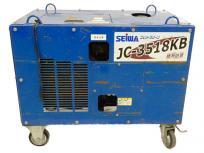 SEIWA JC-3518KB ジェットクリーン 高圧 洗浄機