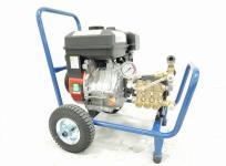 セイワ ガソリンエンジン式高圧洗浄機 JC-1513GO 直