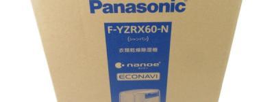 Panasonic デシカント方式 衣類乾燥除湿機 F-YZRX60-N シャンパン
